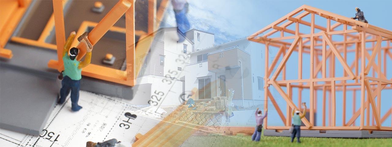 株式会社 大和 設計・建築